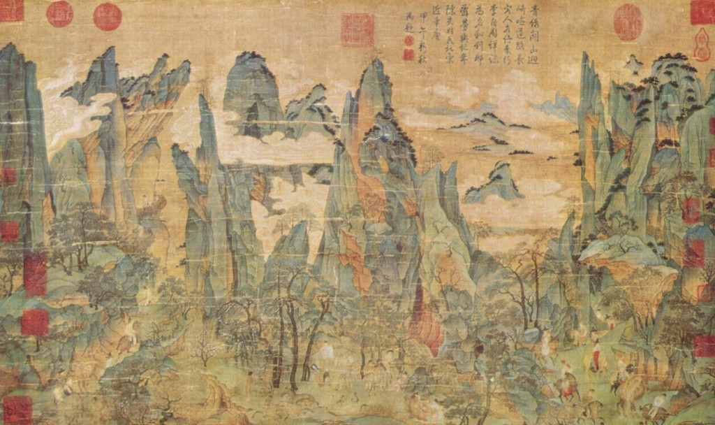the translation of art essays on chinese painting and poetry The translator's special role in society is described in a posthumous 1803 essay by art of classical chinese poetry on the art of translation, 1440.